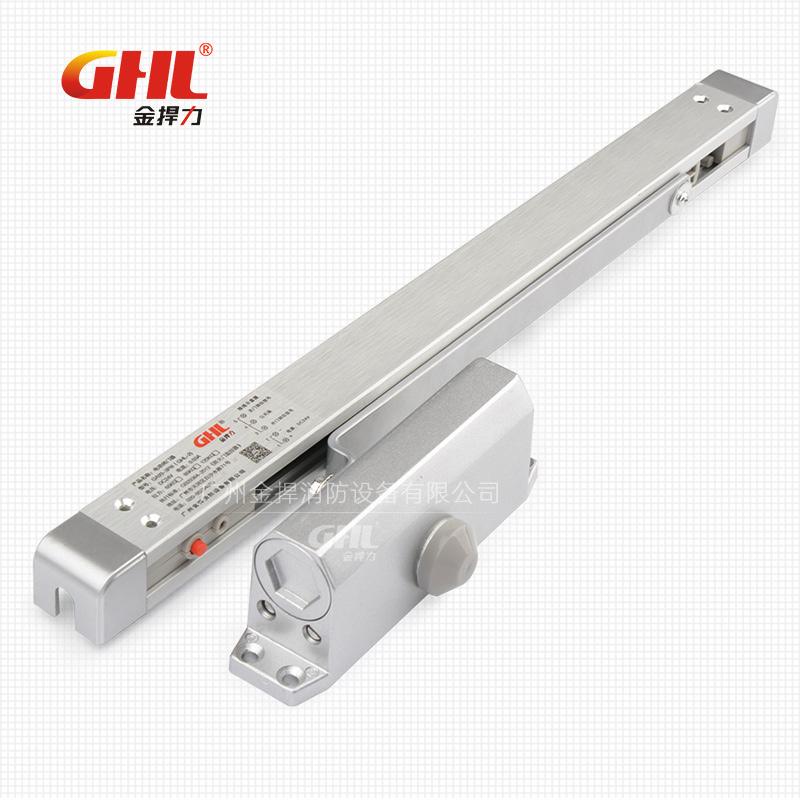 防火门联动电动闭门器 断电释放型 GHL-2 金捍力