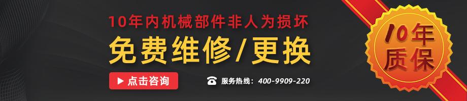 金捍力逃生门锁提供10年超长质保!服务热线:400-9909-220
