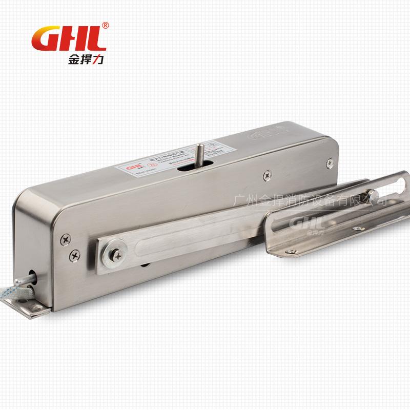 防火门电动闭门器 通电释放型 GHL-2 金捍力