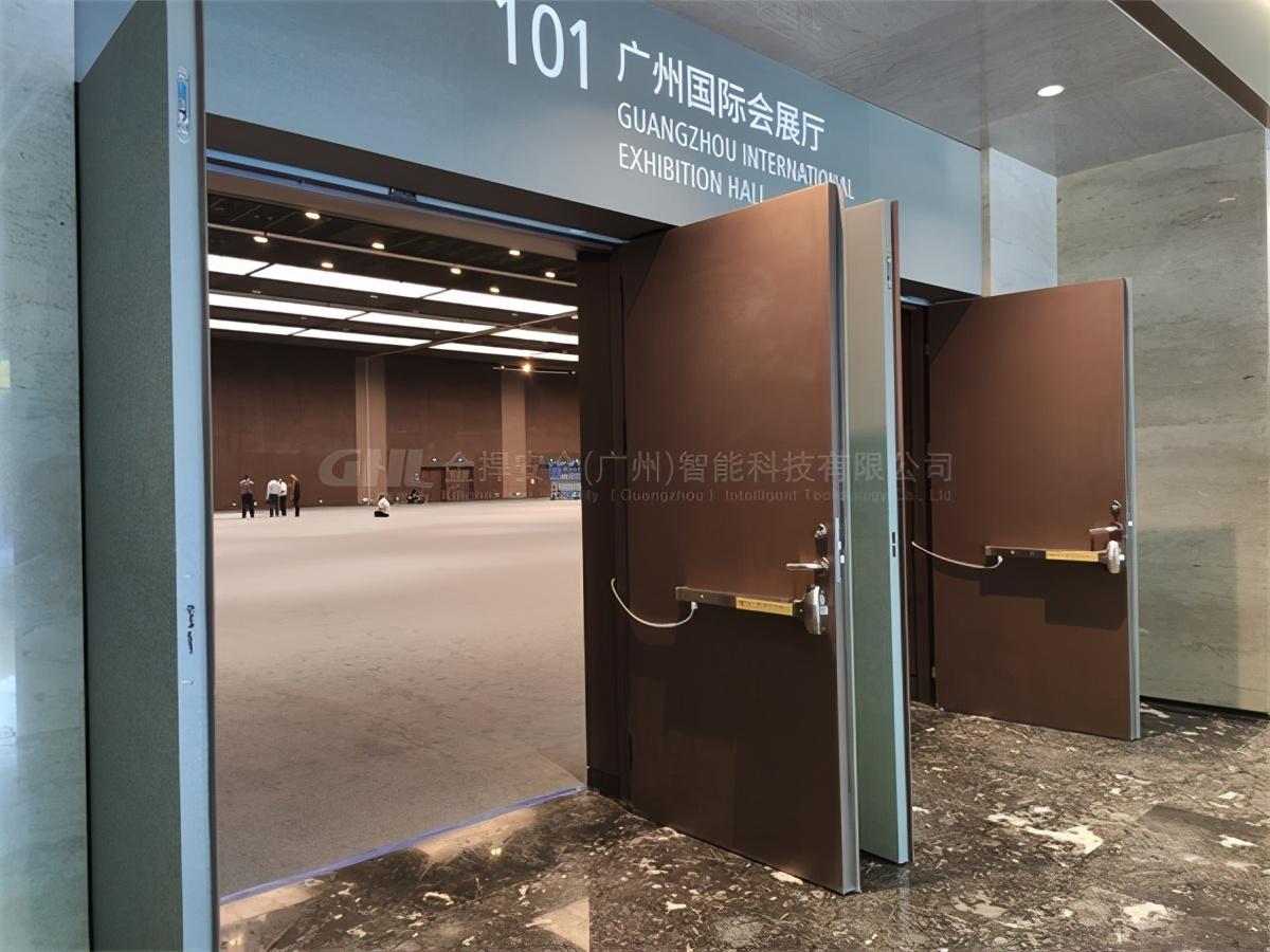 广州越秀国际会议中心采用金捍力电动推杆锁安消一体解决方案